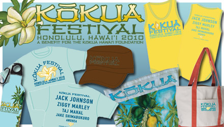 KokuaStore